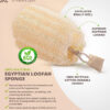 Loofah With Rope